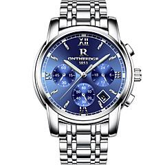 preiswerte Tolle Angebote auf Uhren-Herrn Armbanduhr Japanisch Kalender / Wasserdicht / Nachts leuchtend Edelstahl Band Charme / Luxus / Freizeit Schwarz / Weiß