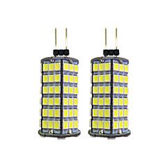 お買い得  LED 電球-2pcs 4W 320lm G4 LED2本ピン電球 120 LEDビーズ SMD 2835 温白色 ホワイト 12V