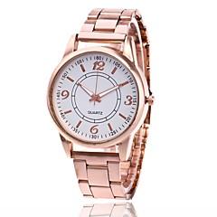 preiswerte Damenuhren-Damen Armbanduhr Quartz Armbanduhren für den Alltag Metall Band Analog Charme Freizeit Modisch Silber / Gold / Rotgold - Gold Silber Rotgold