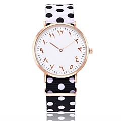 Women's Couple's Sport Watch Fashion Watch Casual Watch Chinese Quartz / Nylon Band Candy color Elegant Casual Black White Green Pink Navy