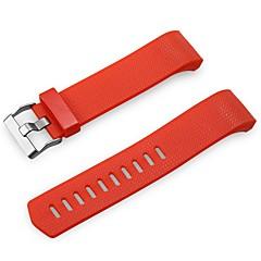 お買い得  腕時計用アクセサリー-ゴム 時計バンド ストラップ のために レッド 19cm / 7.48 Inch 2.2cm / 0.9 Inch