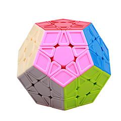 Rubik's Cube QIYI QIHENG S 156 Smooth Speed Cube Megaminx Professional Level Anti-pop Adjustable spring Magic Cube ABS Birthday Christmas