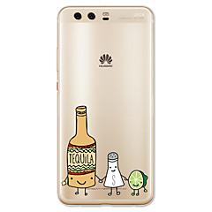 Χαμηλού Κόστους Θήκες / Καλύμματα για Huawei-tok Για Huawei P9 Huawei P9 Lite Huawei P8 Huawei Huawei P9 Plus Huawei P7 Huawei P8 Lite Huawei Mate 8 P10 Lite Με σχέδια Πίσω Κάλυμμα