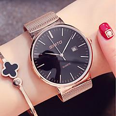 preiswerte Damenuhren-Damen Quartz Armbanduhr Japanisch Kalender / Cool Edelstahl Band Minimalistisch / Modisch Schwarz / Silber