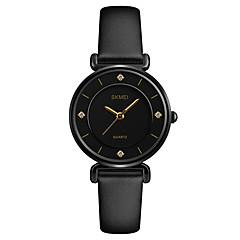 お買い得  大特価腕時計-SKMEI 女性用 リストウォッチ 日本産 クォーツ 30 m 耐水 カジュアルウォッチ 模造ダイヤモンド レザー バンド ハンズ ぜいたく カジュアル ファッション ブラック - ホワイト ブラック 1年間 電池寿命