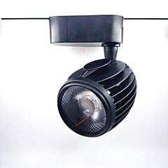 abordables Luces de Interior-1pc 40W 1 LED Fácil Instalación Luces de Rail Blanco Cálido Blanco Natural Blanco AC 86-220