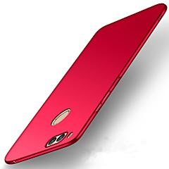 お買い得  Huawei Pシリーズケース/ カバー-ケース 用途 Huawei P10 Lite P10 超薄型 バックカバー 純色 ハード プラスチック のために P10 Plus P10 Lite P10 Huawei P9 Plus Huawei P9 Huawei P8