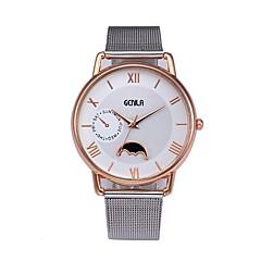 お買い得  メンズ腕時計-男性用 クォーツ 中国 クロノグラフ付き ステンレス バンド カジュアル シルバー