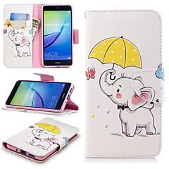 お買い得  Huawei Pシリーズケース/ カバー-ケース 用途 Huawei P10 Lite ウォレット / カードホルダー / スタンド付き フルボディーケース 象 ハード PUレザー のために P10 Lite
