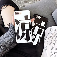 Недорогие Кейсы для iPhone-Кейс для Назначение Apple iPhone X / iPhone 7 IMD Кейс на заднюю панель Слова / выражения Мягкий Силикон для iPhone X / iPhone 8 Pluss / iPhone 8