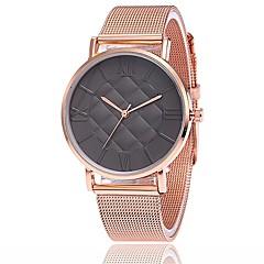 お買い得  レディース腕時計-Xu™ 女性用 リストウォッチ 中国 クリエイティブ / カジュアルウォッチ / 大きめ文字盤 合金 バンド ファッション ブラック / 白 / ブルー