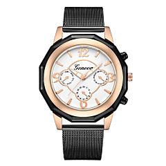 preiswerte Damenuhren-Geneva Damen Armbanduhr Chinesisch Neues Design / Armbanduhren für den Alltag / Cool Legierung Band Freizeit / Modisch Schwarz / Rotgold