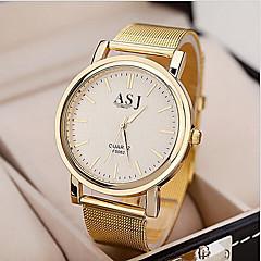 preiswerte Tolle Angebote auf Uhren-Damen Armbanduhr Armbanduhren für den Alltag Legierung Band Analog Charme Modisch Gold - Golden Ein Jahr Batterielebensdauer / SSUO SR626SW