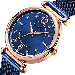 お買い得  レディース腕時計-MINI FOCUS 女性用 リストウォッチ クォーツ ブルー / シルバー / ブラウン カジュアルウォッチ ハンズ レディース ぜいたく ミニマリスト - コーヒー ブルー ローズゴールド