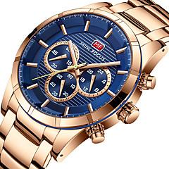 お買い得  レディース腕時計-MINI FOCUS 女性用 スポーツウォッチ 日本産 クォーツ シルバー / ローズゴールド ストップウォッチ 夜光計 クール ハンズ ぜいたく カジュアル - グレー コーヒー ブルー