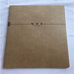 お買い得  メモ/ノート/付箋紙-ノート 高品質紙 1 pcs フラット フリーサイズ