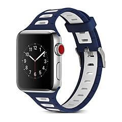 preiswerte Herrenuhren-Silikon Uhrenarmband Gurt für Apple Watch Series 3 / 2 / 1 Schwarz / Grün 23cm / 9 Zoll 2.1cm / 0.83 Inch