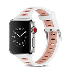 お買い得  腕時計用アクセサリー-シリコーン 時計バンド ストラップ のために Apple Watch Series 3 / 2 / 1 ブラック / グリーン 23センチメートル / 9インチ 2.1cm / 0.83 Inch