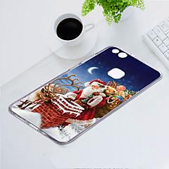 お買い得  Huawei Pシリーズケース/ カバー-ケース 用途 Huawei P10 Lite 耐埃 / 超薄型 / パターン バックカバー クリスマス ソフト TPU のために P10 Lite