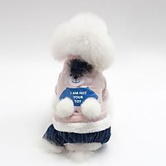 お買い得  犬用ウェア&アクセサリー-犬用 コート 犬用ウェア 動物 / キャラクター グレー / ピンク コットン コスチューム ペット用 男女兼用 ウォームアップ / シンプルなスタイル