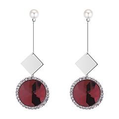 preiswerte Ohrringe-Damen Geometrisch Tropfen-Ohrringe - Künstliche Perle Einfach, Europäisch, Modisch Weiß / Gelb / Rot Für Party / Abend Alltag