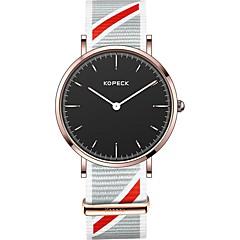 preiswerte Damenuhren-Kopeck Kleideruhr Armbanduhr Sender Wasserdicht, Armbanduhren für den Alltag Schwarz / Grau / Blau / Japanisch / Japanisch