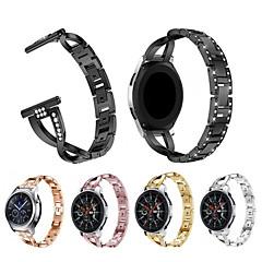 ieftine -Uita-Band pentru Gear S3 Frontier / Gear S3 Classic Samsung Galaxy Banderola Sport / Design Bijuterie Oțel inoxidabil Curea de Încheietură