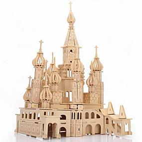 povoljno Modeli i zgrade-3D puzzle Puzzle Drvene puzzle Dvorac Poznata zgrada Uradi sam simuliranje drven 1 pcs Dječji Odrasli Dječaci Djevojčice Igračke za kućne ljubimce Poklon / Drveni modeli