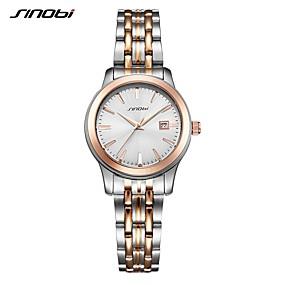 Недорогие Фирменные часы-SINOBI Жен. Наручные часы золотые часы Японский Кварцевый Нержавеющая сталь Серебристый металл 30 m Ударопрочный Аналоговый Дамы Роскошь На каждый день - Золото / серебро / белый / Два года