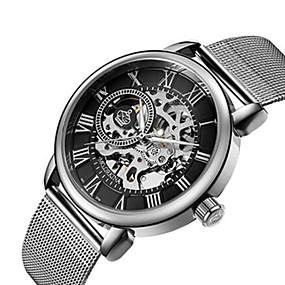 levne Mechanické hodinky-Pánské Dámské Hodinky s lebkou Vojenské hodinky  mechanické hodinky japonština Automatické natahování 8b42dea7a4a
