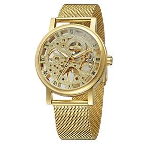Недорогие Фирменные часы-WINNER Муж. Часы со скелетом Наручные часы С автоподзаводом Нержавеющая сталь Черный / Серебристый металл / Золотистый 30 m С гравировкой Cool Аналоговый Классика Винтаж На каждый день Мода -