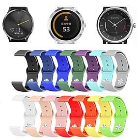 저렴한 스마트 시계 악세사리-시계 밴드 용 vivomove HR / Vivoactive 3 Garmin 스포츠 밴드 실리콘 손목 스트랩