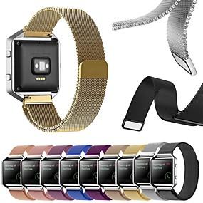 ieftine New Arrival-Uita-Band pentru Fitbit Blaze Fitbit Curea Milaneza Oțel inoxidabil Curea de Încheietură