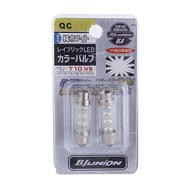 Festoon 0.12W 8-SMD Vehicle Decoration/Signal Lamp Bulbs (12V White 2-Pack)