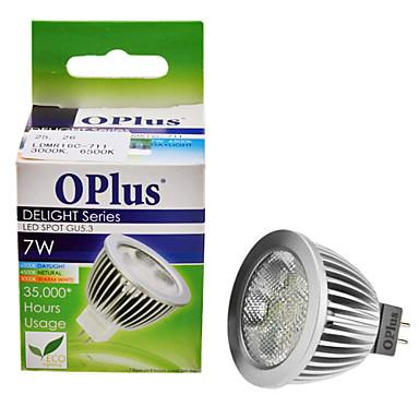oplus ® GU5.3 7W 380-420lm 6000-6500k naturalne białe światło żarówki LED spot (ac / dc 12v, 50/60Hz)