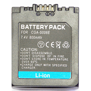 iSmart appareil photo numérique pile pour Panasonic Lumix DMC-FZ18, DMC-FZ28