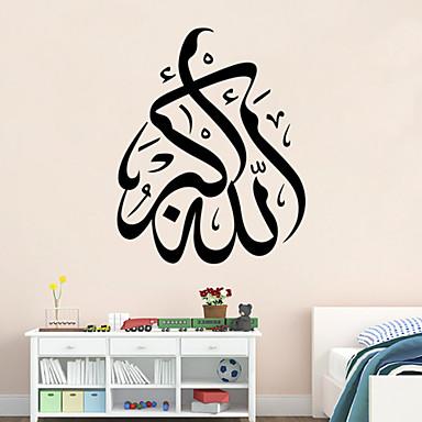 muurstickers muur stickers stijl moslim cultuur pvc muurstickers