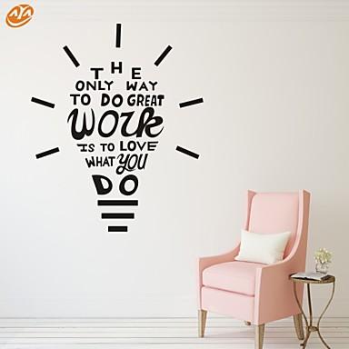 정물 벽 스티커 벽과 스티커 데코레이티브 월 스티커, 비닐 홈 장식 벽 데칼 벽 장식
