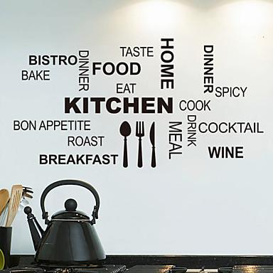 정물 모양 Words & Quotes Food 벽 스티커 플레인 월스티커 데코레이티브 월 스티커, PVC 홈 장식 벽 데칼 벽