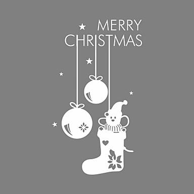 크리스마스 벽 스티커 플레인 월스티커 데코레이티브 월 스티커,PVC 자료 재부착가능 / 물 세탁 가능 / 이동가능 홈 장식 벽 데칼