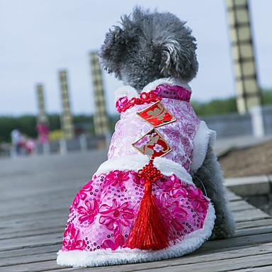 Σκύλος Παλτά Φορέματα Ρούχα για σκύλους Κλασσικό Γάμος Πρωτοχρονιά Λουλούδι Σκούρο μπλε Τριανταφυλλί Μπλε Ροζ Στολές Για κατοικίδια