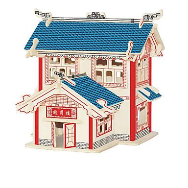 παζλ Ξύλινα παζλ Δομικά στοιχεία DIY παιχνίδια Διάσημο κτίριο Κινεζική αρχιτεκτονική Σπίτι 1 Ξύλο Κρύσταλλο Μοντελισμός & Κατασκευές