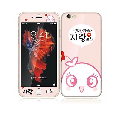 iPhone 6s plus / 6 plus 5,5 karkaistua lasia pehmeällä reunalla koko näytön kattavuuden edessä ja takana näytön suojus piirretty kuvio