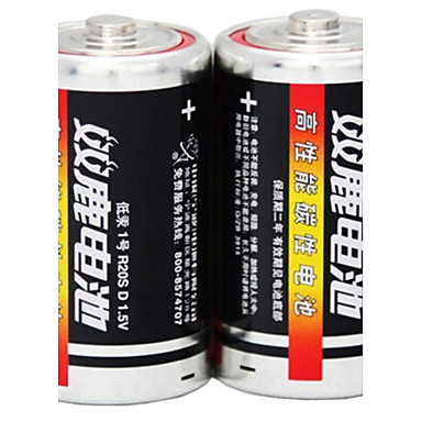 Shuanglu R20S d CARBON baterie cynkowo-1,5V 2 pakiet