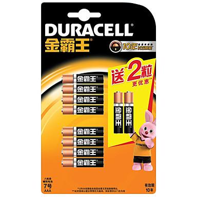 Duracell alcaline AAA 1.5V baterie 10 pachet tensiunii arteriale jucării electronice
