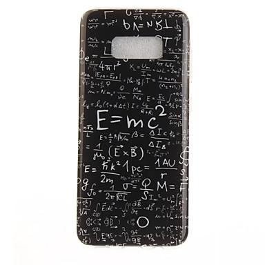 tok Για Samsung Galaxy S8 Plus S8 IMD Με σχέδια Πίσω Κάλυμμα Λέξη / Φράση Μαλακή TPU για S8 S8 Plus S7 edge S7 S6 edge S6