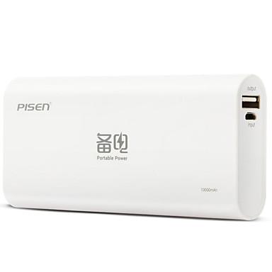 Τράπεζα ισχύς εξωτερική μπαταρία 5V 1.0A 2.0A #A Φορτιστής μπαταρίας με καλώδιο Αυτόματη προσαρμογή ρεύματος LED