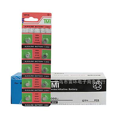 κέρμα ag4 TMI& κουμπιά Cardon μπαταρία ψευδαργύρου 1.55V 20 πακέτο