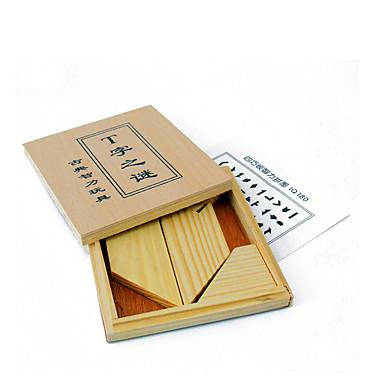 Klocki Puzzle Drewniane puzzle Zabawki Kwadrat Dla dzieci 1 Sztuk