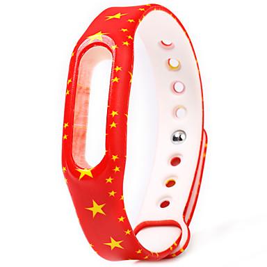 Uhrenarmband für MiBand Xiaomi Sport Band Fluorelastomer Handschlaufe
